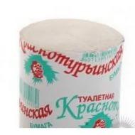 Бумага туалетная 54м краснотуринская б/втулки, арт.: в01029